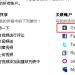 Google+进一步和Youtube融合