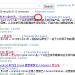 如何开启Google +1功能