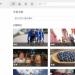 Google+中的内容聚合