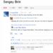 Google+上的谢尔盖·布林(Sergey Brin)