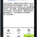 Google Reader手机客户端可直接转发到Google+