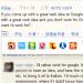 原创Chrome扩展:Google+转发按钮