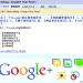 使用Google Reader订阅用户的Google+