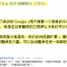 Chrome扩展:Google+翻译按钮